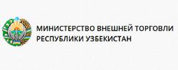 Министерство внешней торговли Руз