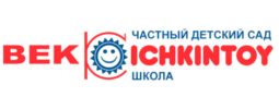 ЧДС «BEK-KICHKINTOY»