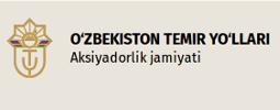 АJ «O'zbekiston temir yo'llari»